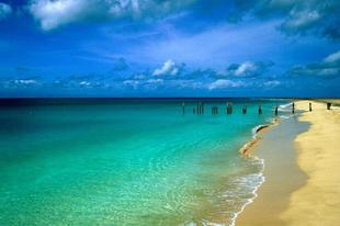 Egzotikus nyaralások-Zöld-foki szigetek/Exotic holidays -Cape Verde Islands, The African Caribbean
