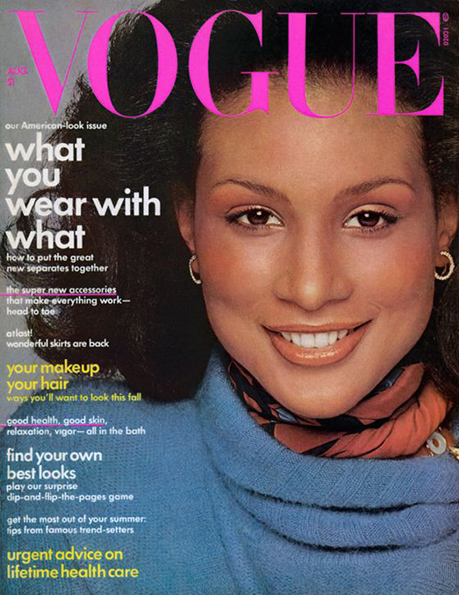 vogueus_1974aug_cover.jpg