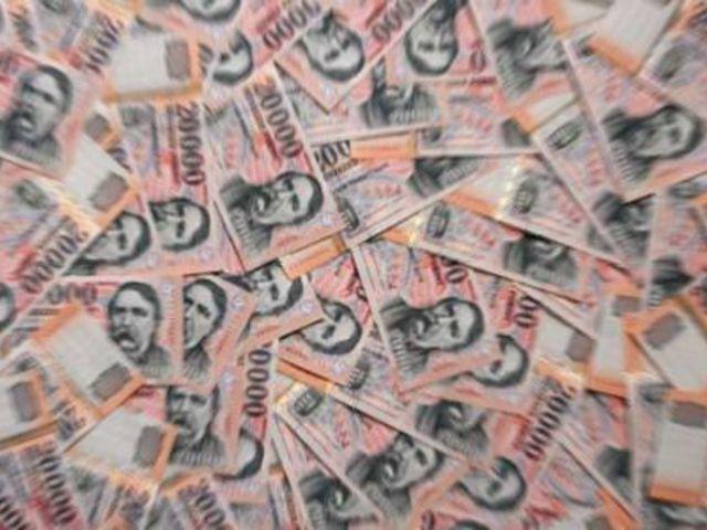 Idén eddig 86 millió forintba kerültek a szabálytalanságok a munkáltatóknak