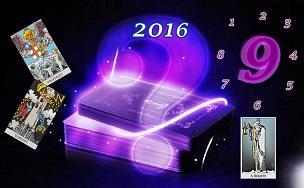 2016_9_ev.jpg
