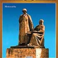 Egy diszkrét matematikus III.