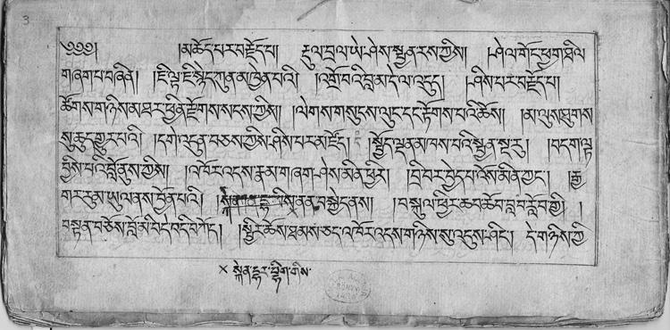 _____buddhista-kozmológia-kőrösi-csoma-sándor.png