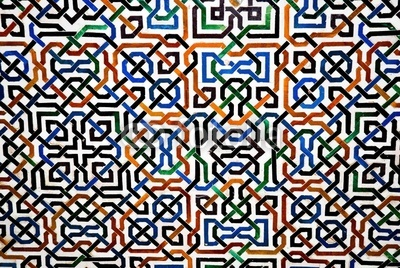 Alhambra-geometry.jpg