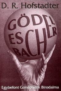 Gödel-escher-bach.jpg
