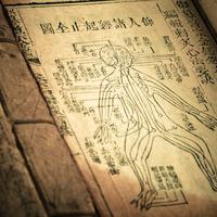 A kínai orvoslás nem hókuszpókusz