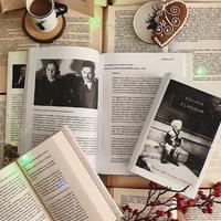Karácsonyi könyvajánló ⇒ 7+1 elgondolkodtató kötet, amelyet kár lenne kihagyni
