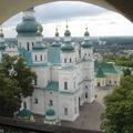 Ezeréves város Kijev árnyékában