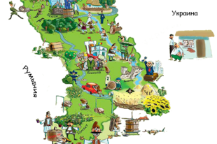 Moldávia (mint etno-kulturális régió) részei