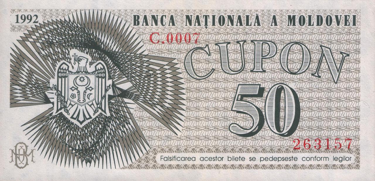 50_cupon_moldova_1992_a.jpg
