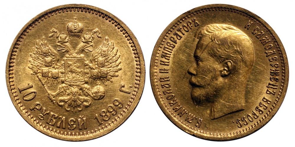 orosz-10-rubel-1899-1000x500.jpg