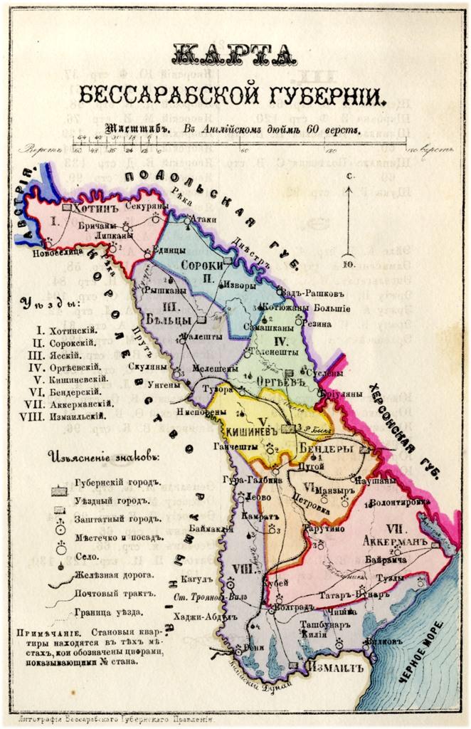 harta_guberniei_basarabiei_1883.jpg