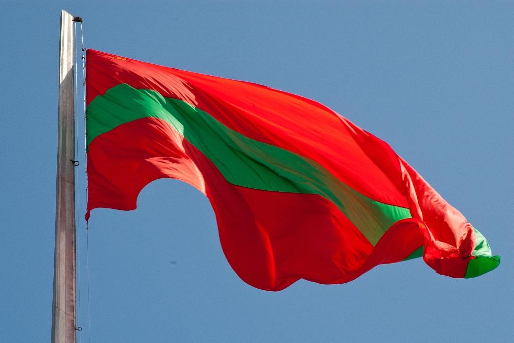 flag_pmr_0.jpg