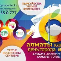 Almaty napja