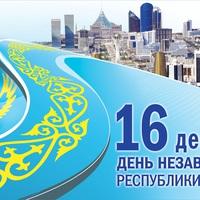 Éljen a kazah függetlenség!