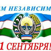 Éljen az üzbég szabadság!
