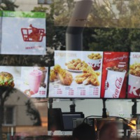 Mikor lesz KFC Tádzsikisztánban?
