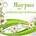 Boldog Perzsa Újévet!