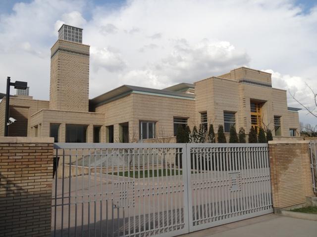 Az Iszmaili (vallási) Központ