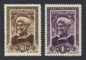 1942_navoi_stamp.jpg