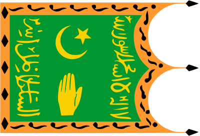 400px-flag_of_the_emirate_of_bukhara_svg.png