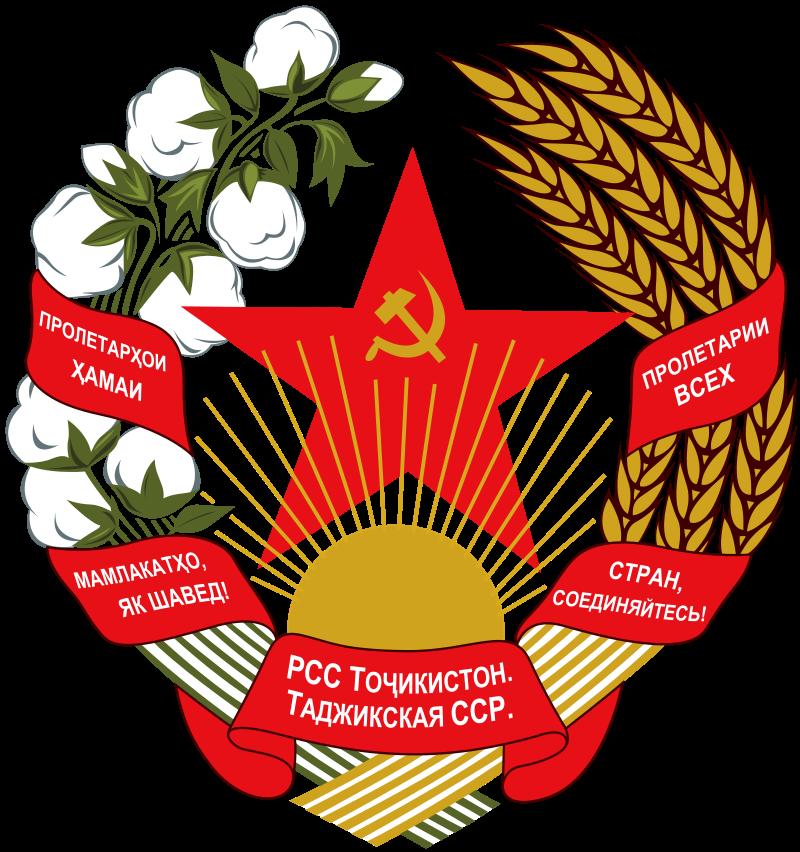800px-emblem_of_the_tajik_ssr_svg.png