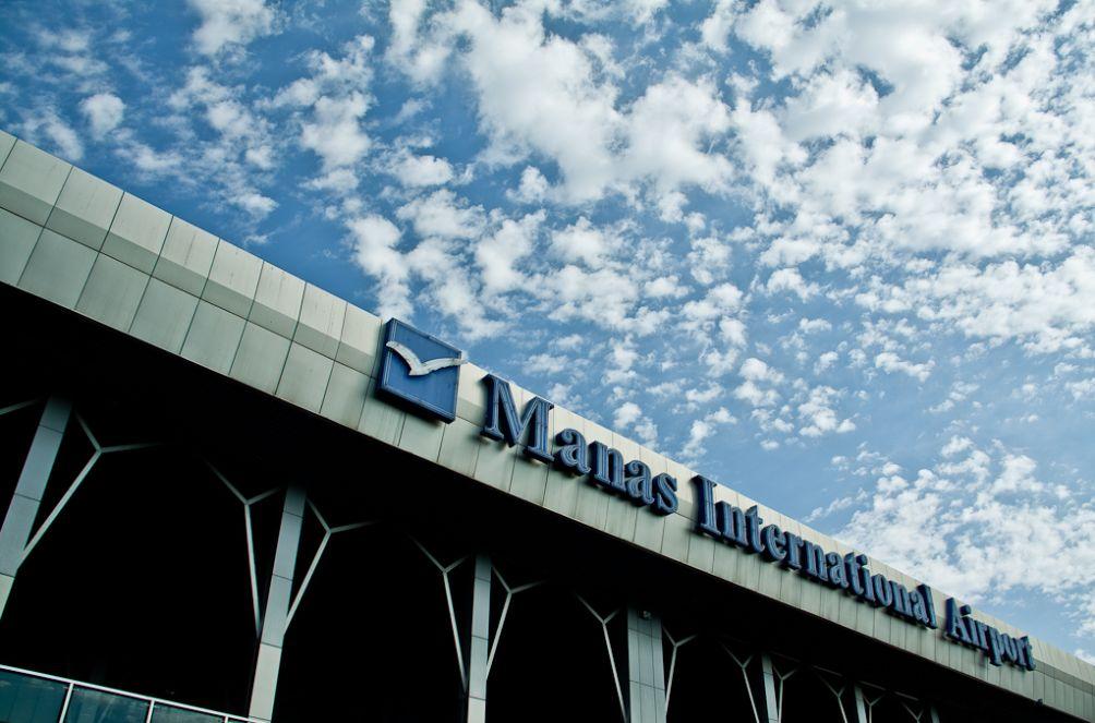 manas_international_airport.jpg