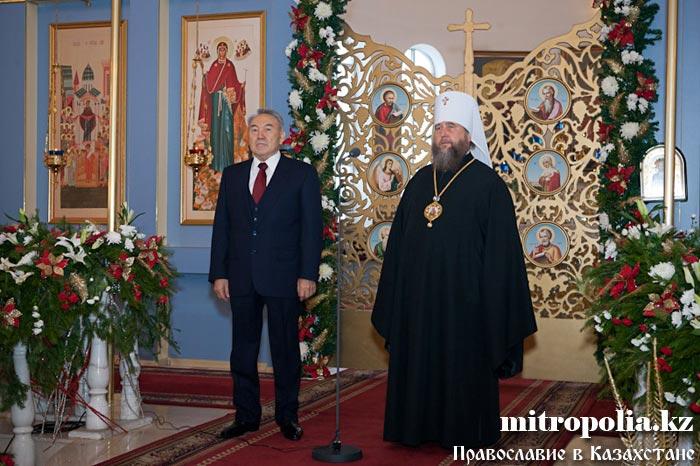 nazarbayevmetropolita.jpg