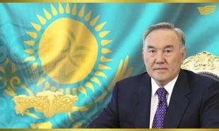 nazarbayevportrait.jpg