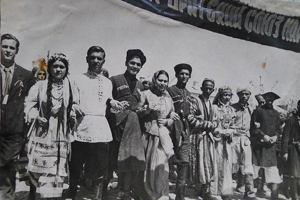 1938. május 1. - Népek barátsága