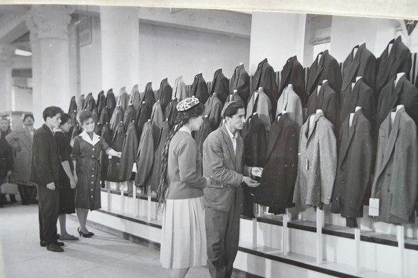 1962: A Tsentralnyy Universalnyy Magazin