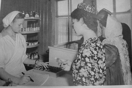 1939: Gyógyszertár