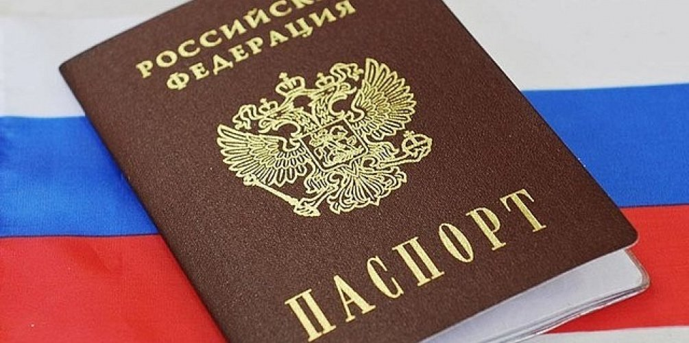 rossijskoe-grazhdanstvo.jpg