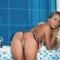 Dana fürdik