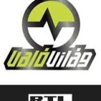 Online rekordokat hozott az RTL-nek a ValóVilág