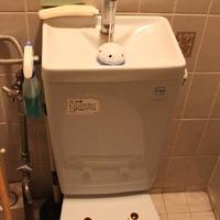 Japán környezevédelem a WC-ben!