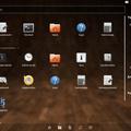 Ubuntu 12.04 LTS, Precise Pangolin: Telepítés után... néhány hasznos dolog... csak precízen .: