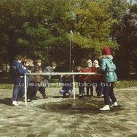 Egyedülálló innováció a 70-es években: a Vakok kertje