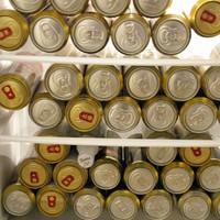 Dobozos világos sörök tesztje