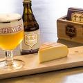 Sajt és sör, a nyerő páros