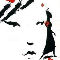 Fan Wu: Február virágai (Gecse Kinga írása)