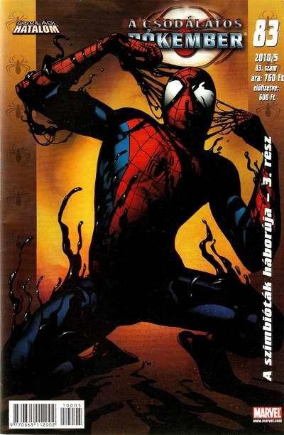A Csodálatos Pókember #83