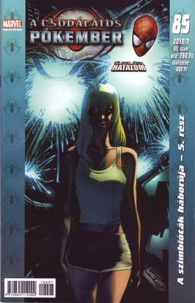 A Csodálatos Pókember #85