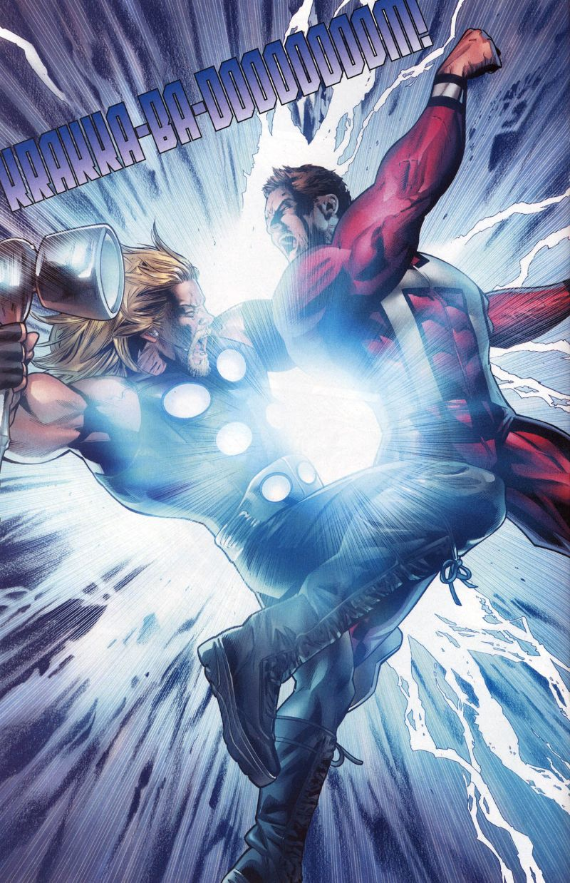 Thor Hüperion ellen