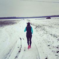 4 aszfaltmentes km #ultrafutanya #runnersofinstagram #runnermom #fitmom