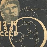 Ötven éve repült Gagarin