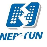 Feltörték a Neptunt