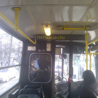4-es metró még nincs, M4 metrópótló már van!