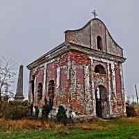 Csodálatos műemlék pusztul Ercsiben szinte napról napra. Van ötletetek, mit lehetne tenni Eötvös József síremlékével?