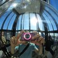 Titkos üvegtorony a Duna partján. Egész Budapest látszik belőle, de az alatta levő irodákat tilos fényképezni