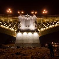 Nektek hogy tetszik a Margit híd új díszkivilágítása? - napi linkek